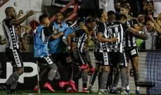 كأس البرازيل: بوتافوغو الى الدور الثالث