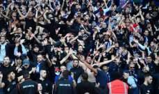 الاتحاد الاوروبي يفتح تحقيقا باحداث مباراة سان جيرمان والنجم الاحمر