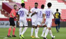 كأس الامارات: العين يحسم تأهله الى ربع النهائي والوصل يفوز على عجمان بالوقت القاتل