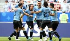 رقم مميز للأوروغواي في الشوط الأول أمام روسيا