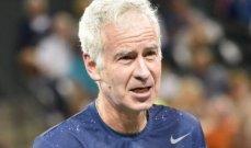 ماكنرو: لا اصدق ان 3 لاعبين حققوا 20 لقب غراند سلام