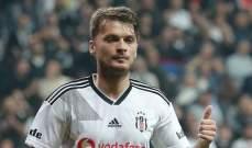 بشكتاش التركي يضع لاعبه آدم ليايتش في حجر صحي