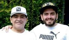 نجل مارادونا لن يتمكّن من حضور جنازة والده