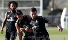 عودة راموس ويوفيتش الى تدريبات ريال مدريد