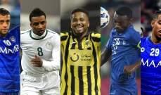 الاتحاد الآسيوي يسلط الضوء على اساطير الكرة السعودية