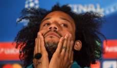 مارسيلو :  ريال مدريد لديه تاريخ عظيم يُلزمنا بالقتال