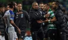 بيبي مُصلحاً بين زميله في بورتو وزميله السابق من ريال مدريد