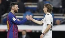 مودريتش: رحيل ميسي عن برشلونة سيمنح فرصة النجومية للاعبين آخرين