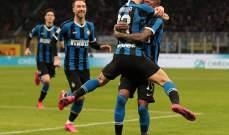 كأس ايطاليا: انتر ميلان يضرب موعداً نارياً مع نابولي بعد تخطيه عقبة فيورنتينا