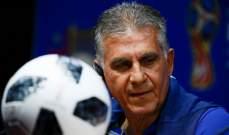 كيروش : حتى في الاحلام لم يحلم لاعبو ايران بمواجهة رونالدو