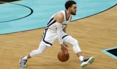 NBA: ممفيس يفوز على شارلوت، وباقي النتائج