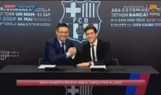 رسمياً : روبيرتو كتالوني حتى 2022