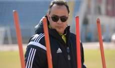 سموحة المصري يعلن عن مدربه الجديد