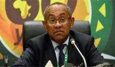 رئيس الاتحاد الافريقي : سعيد بحسن تنظيم حفل قرعة كأس امم افريقيا 2019