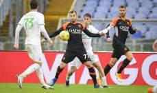 روما يكتفي بالتعادل أمام ساسولو وبارما يفشل بالفوز على بينيفنتو