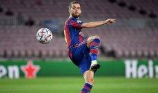 برشلونة قد يقبل بأي شيء للتخلي عن بيانيتش