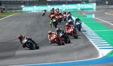 روزنامة معدلة لبطولة العالم لسباقات الدراجات النارية