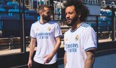 ريال مدريد يكشف عن قميصه لموسم 2021-2022