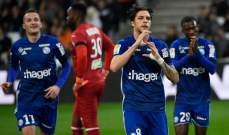 كاس الرابطة الفرنسية : ستراسبورغ يقصي مارسيليا في اسوأ مباراة لباييت