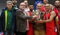 بطولة الدرجة الرابعة في كرة السلة اللقب للشباب (زحلة)