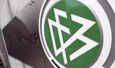 غريندل : كلام رئيس اميركا لن يؤثر على تصويت المانيا لمونديال 2026