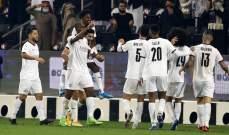 الدوري القطري الجولة 14 : السد يبتعد في الصدارة ..الريان يوقف قطر