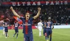 الليغ 1 : باريس سان جيرمان 5 من 5 واول خسارة لسانت اتيان