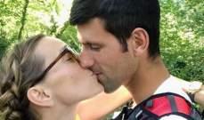 ديوكوفيتش يظهر حبه لزوجته