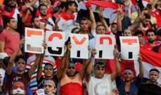 رسالة ضد اسرائيل من مباراة مصر وجنوب افريقيا