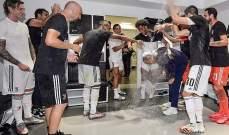 هكذا إحتفل لاعبي يوفنتوس مع مدربهم
