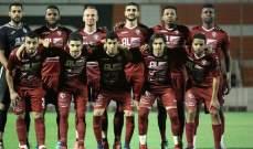 الفيصلي السعودي يشارك رسميا في تصفيات البطولة العربية