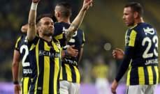 انتصار كبير لفنربخشة يشعل الصراع على لقب الدوري التركي