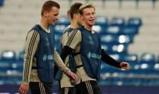 دي يونغ: لقد طلب مني اقصاء ريال مدريد
