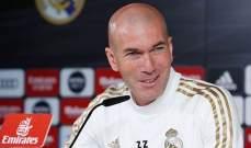 زيدان يعلن استعداد فريقه لمواجهة برشلونة ويتحدث عن طريقة ايقاف ميسي
