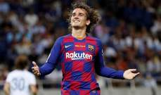 برشلونة يتعرض لغرامة بسبب قضية غريزمان