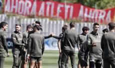 اتلتيكو مدريد يعود للتدريبات بعد راحة