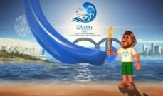 الجزائر تحدد الموعد الرسمي لانطلاق ألعاب البحر المتوسط