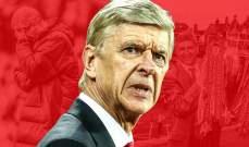 مسيرة فينغر مع أرسنال: الدوري الأوروبي الأمل الوحيد المتبقّي للخروج بلقب قاريّ