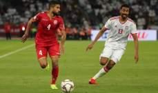 الامارات تنجو من الخسارة وتتعادل مع البحرين في افتتاح مباريات كأس آسيا