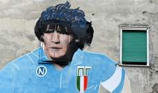 دوري ابطال اوروبا: ميسي في معقل مارادونا!