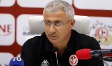 مدرب تونس : كان بإمكاننا تسجيل أكثر من هدف امام غينيا الاستوائية