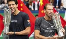 كوبوت وميلو يحرزان لقب زوجي بطولة شنغهاي للتنس