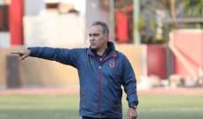 الأهلي المصري يُفكّر بإقالة مدرّبه مارتن لاسارتي