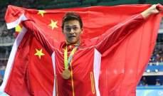 بطولة العالم للسباحة: سون يانغ يتألق مجدداً
