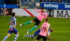 الليغا: برشلونة ينقاد لتعادل مرير على يد ديبورتيفو الافيس