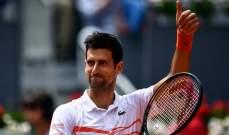 ديوكوفيتش مستمر على راس التصنيف العالم للاعبي كرة المضرب المحترفين