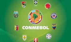 """""""كونميبول"""" يقاضي شركة الرعاية الحصرية لكأس ليبيرتادوريس"""