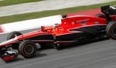 اميركي يقود لماروسيا بدلا من ميري في فورمولا 1