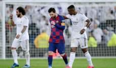فينيسيوس يكشف عن هدفه المفضل مع ريال مدريد