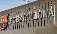 موجز المساء: الكشف عن اسباب رغبة ميسي بالرحيل وعرض خرافي من برشلونة لاقناعه بالبقاء